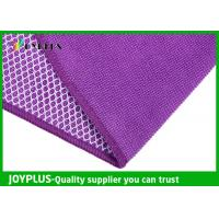 Kitchen microfiber cleaning cloth   Microfiber mesh cleaning cloth Microfiber dish cleaning cloth