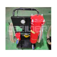 Buy cheap Supply top quality LYC-100A black lube oil purifier machinery from wholesalers