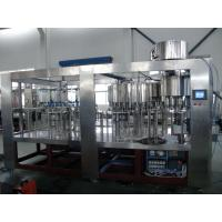 Buy cheap Automatic bottled drinking water making equipment / pure water bottling machine / mineral water filling plant price from wholesalers