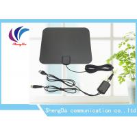 Buy cheap UHF / VHF Outdoor HD digital TV antenna Freeview Local Channels With Amplifier from wholesalers