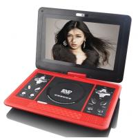 Buy cheap 10 Inch Portable           DVD from wholesalers