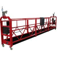 Buy cheap Rope Suspended Platform for high rise building 800kg load/7.5m length from wholesalers