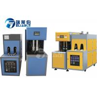 Buy cheap Portable 50 Hz Plastic Bottle Blowing Machine Low Investment With Muffler from wholesalers