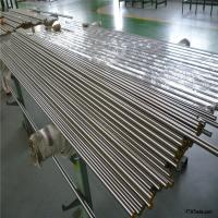 Buy cheap Carbon Stainless Steel Round Bar , Mild Steel Bar Improved Machinability from wholesalers