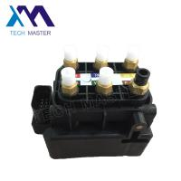 Buy cheap Mercedes Benz W212 W251 Air Suspension Compressor Kit Air Pump Valve Supply Block 2123200358 from wholesalers