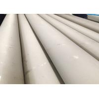 Buy cheap 800H / N08810 Forging Inconel 601 Pipe For Petrochemical Process Piping Cold Drawing from wholesalers