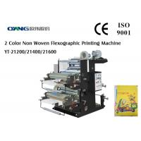 Buy cheap Automatic TwoColor Flexographic Printing Machine For Non Woven Fabric Printing from wholesalers