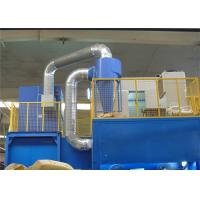 Buy cheap Welding Fume Extractor Parts 1170*1146*2610mm Size Cyclone Separator from wholesalers