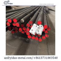 Buy cheap Prestressing steel bar,deformed high tensile steel bar  for concrete construction/hot rolled/psb830/M25/M32/M36/M40 from wholesalers
