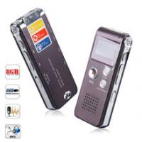 Buy cheap Voice Recorder 8GB Digital Audio Rechargeable Dictaphone MP3 Player from wholesalers