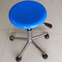 Buy cheap Height Adjustable Lab Chairs And Stools , Cleanroom Lab Chairs With Wheels from wholesalers