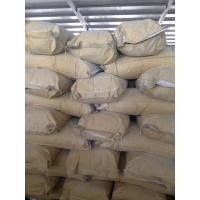 Buy cheap Water system TY series bentonite rheological additive from wholesalers