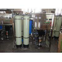 Buy cheap Automatic Drinking Water Filter System 250LPH RO Plant Reverse Osmosis Filtration Equipment from wholesalers