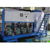 Buy cheap Fruits Preservation Flake Ice PlantWater Cooling Type 36KW AFM-12T from wholesalers