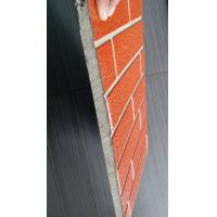 Buy cheap metal polyurethane wall panel from wholesalers