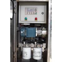 Buy cheap JZ-0.6BF Series Online Transformer On Load Tap Changer OLTC Oil Recycling Machine from wholesalers