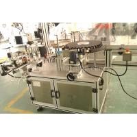 Buy cheap High Speed Round Bottle Automatic Labeling Machine , Rotary Labeling Machine from wholesalers