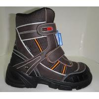Buy cheap Kid's Shoes (YLO503) from wholesalers