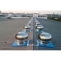 Buy cheap 600mm roof ventilator from wholesalers