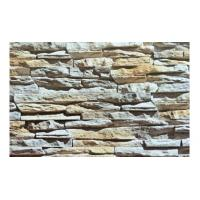 Buy cheap Decorative Artificial Culture Stone Thick Reef Design Beige Slate Veneer Stone from wholesalers