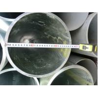 Buy cheap Blue-colored Band Welded Galvanized Steel Pipes With Threading and Couplings from wholesalers