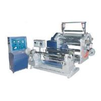 Buy cheap Center / Surface Winding High Speed Slitting Machine (FQJ-C SERIES) from wholesalers