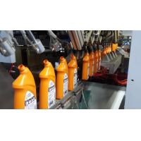 HDPE Harpic bottle blowing machine in 4 head extrusion blow molding machine Manufactures