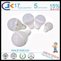 Wholesale 3w 5w 7w 9w 12w led lamp bulb housing from china suppliers