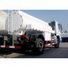 Buy cheap 2 Axles Oil Tanker Truck 10CBM Tank Volume 4600mm Wheel Base 80R22.5 Tire from wholesalers