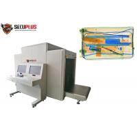 Buy cheap Large Size Luggage X Ray Machines Intelligent Software For Boarder Heavy Traffic Places from wholesalers