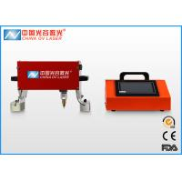 Buy cheap Serial Number and Logo Hardware Tools Pneumatic Metal Engraver with Portable Type Engraving from wholesalers
