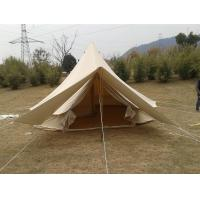 Buy cheap canopy tent outdoor bell tent from wholesalers