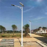 Buy cheap New design special discount steel street light pole galvanized steel liluminated post from wholesalers