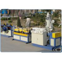 Buy cheap 18m/Min Corrugated Pipe Making Machine For 4~100mm PP PE PA Single Wall Corrugated Pipe from wholesalers
