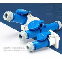 Buy cheap Industrial Plug Socket Low Voltage Components Male Female 16A 32A 63A 230-400V IP44 IP67 from wholesalers