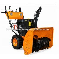 Buy cheap Snow Removal Farm Equipment Snow Blower from wholesalers