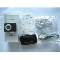 Buy cheap Mp3 player mp3 digital from wholesalers