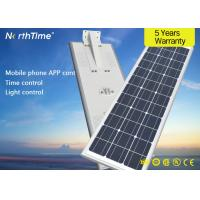 Buy cheap 80W High Efficiency All In One Solar Street Light With Pir Motion Sensor Solar Powered from wholesalers