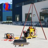 Buy cheap Hot sale YQZ-50B hydraulic core drilling rig/50m depth portable sample rig/borehole drilling machine high quality from wholesalers