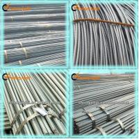 China high tensile reinforcement bar on sale
