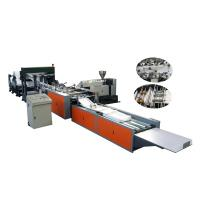China Square Bottom Offset paper multilayer bag  automatic paper bag machine on sale