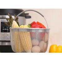 Buy cheap Polish Surface Wire Mesh Filter Element 48 X 25 X 6cm Instant Pot Steamer Basket from wholesalers