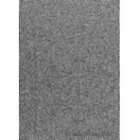 Buy cheap Silver Fabric from wholesalers