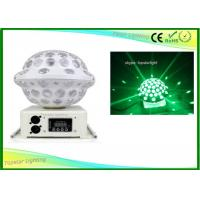 Buy cheap 18w Led Magic Ball Color Changing Led Ball Dmx Led Light Glass Ball For Ktv Dj Decoration from wholesalers