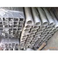 Buy cheap Welded Seamless Stainless Steel Tube Ferritic / Austenitic 0.25mm - 12mm from wholesalers