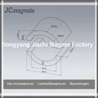 Buy cheap Arc Ferrite Magnets for EPS Motor from wholesalers