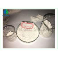 Buy cheap CAS 13647-35-3 Pharmaceutical Raw Materials , Trilostane Pharmaceutical Powder from wholesalers