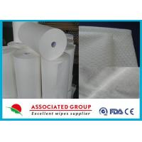 Buy cheap Comfortable Jumbo Rolls hydrophilic non woven fabric 200 meter / Roll from wholesalers