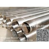 Buy cheap Hot sell OASIS deep well use stainless steel tubing stainless steel pipe from wholesalers