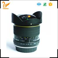 Buy cheap Fixed Focus Anamorphic Camera Lens 8mm F3.5 Super Wide Angel APS-C Fisheye Camera Lens from wholesalers
